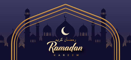 Ramadan Kareem greeting card. Design with Ramadan greeting text and golden arch on a background with mosque silhouette. Calligraphy mean Ramadan Kareem. Vector illustration.