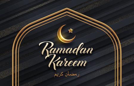Ramadan Kareem vector illustration. Ramadan greeting card with golden crescent and arabic arch on a abstract black background. Calligraphy mean Ramadan Kareem.