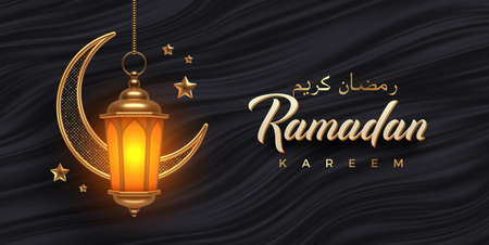 Ramadan Kareem vector illustration. Ramadan greeting card with golden islamic lantern and crescent on black fluid waves background. Text in arabic translates as Ramadan Kareem.