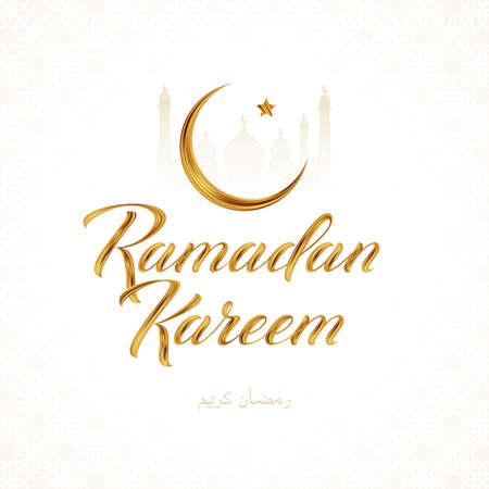 Ramadan Kareem vector greeting card - Lettering calligraphy with golden paint brush strokes and crescent against the background of the mosque. Text in arabic translates as Ramadan Kareem. Ilustracja