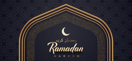 Ramadan Kareem vector illustration. Ramadan greeting card with golden arabic arch on a arabic pattern background. Calligraphy mean Ramadan Kareem. Ilustracja
