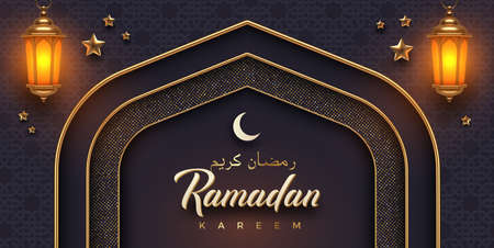 Ramadan Kareem vector illustration. Ramadan greeting card with golden arch and lantern on a arabic pattern background. Text in arabic translates as Ramadan Kareem. Ilustracja