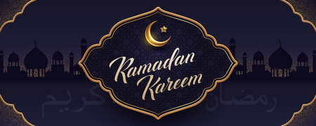 Ramadan Kareem vector illustration. Ramadan greeting card with golden crescent and frame on a background with mosque silhouettes. Calligraphy mean Ramadan Kareem