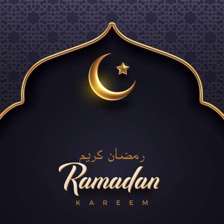 Ramadan Kareem vector illustration. Ramadan greeting card - golden crescent and arch with arabic pattern. Calligraphy mean Ramadan Kareem.