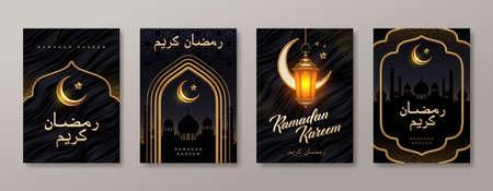 Set of Ramadan Kareem greeting card. Posters or invitations design with islamic symbols and decoration - lantern, crescent, mosque. Text in arabic translates as Ramadan Kareem.