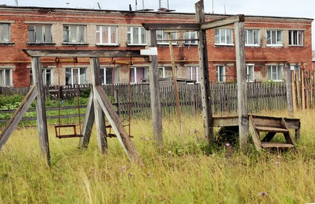 Old abandoned sports ground town russia