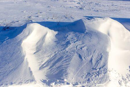 Snowdrifts an winter Russia. Winter season