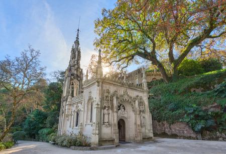 quinta: Church for prayer. At Quinta Regaleira, Portugal, Sintra.
