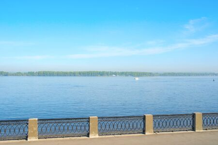 View on the coast of river Volga in the city Samara photo