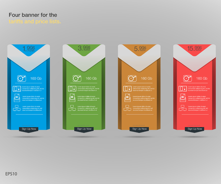 tariff: Four banner for the tariffs and price lists. Web elements. Plan hosting. Tariff set. Illustration