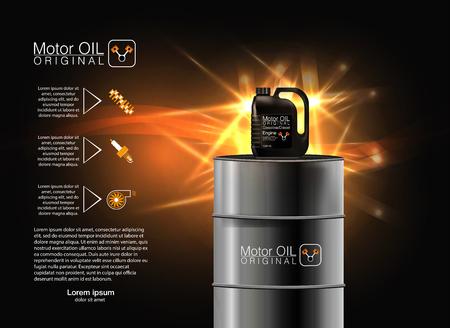 Fles motorolie achtergrond, vector illustratie Stockfoto - 85811642