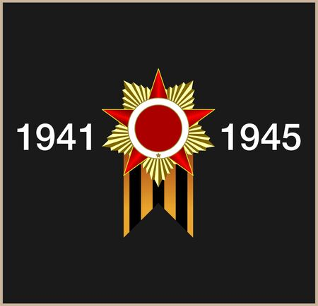 May 9 russian holiday victory day. Russian translation of the inscription: May 9.