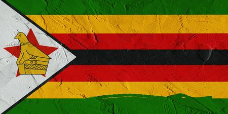 HARARE, ZIMBABWE, 23 November 2017 - Emmerson Mnangagwa, The Crocodile, takes over power in Zimbabwe. Editorial