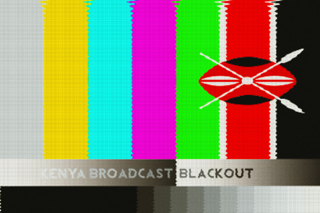 KENYA, 5 February 2018 - Kenya Media Broadcast Blackout Continues.