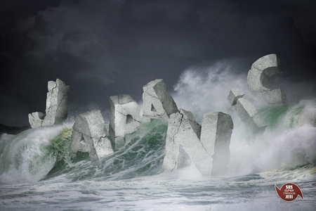 3D rendering idea for the strongest storm of the year heading to Japan.