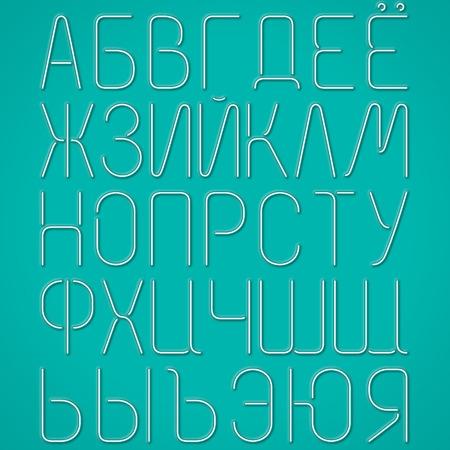 Blue Neon Letters, Cyrillic Alphabet Vector