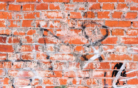 Old brick wall texture or background Stock Photo