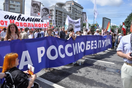 Moscow, Russia - June 12, 2013. March against torturers. - A protest March against political repression in support of political prisoners.
