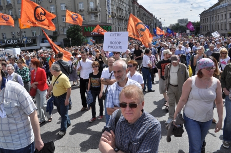repression: Moscow, Russia - June 12, 2013. March against torturers. - A protest March against political repression in support of political prisoners.