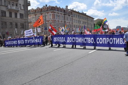 repression: Protest march in support of political prisoners. Moscow, June 2013.