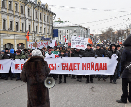 MOSCOW - February 2  Participants take part during the March of protest against political repressions in support of political prisoners on February 2, 2014 in Moscow