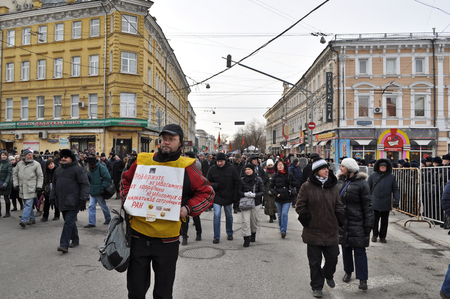 repression: MOSCOW - February 2  Participants take part during the March of protest against political repressions in support of political prisoners on February 2, 2014 in Moscow