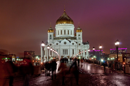 patriarchal: The Cathedral Of Christ The Savior at night. Moscow, Cathedral of Christ the Savior and Patriarchal bridge at night illuminations. Stock Photo