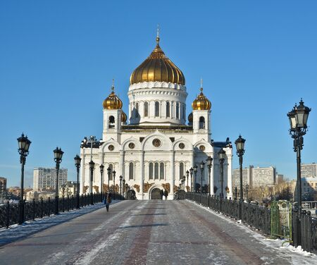patriarchal: Moscow, Cathedral Of Christ The Savior. The Patriarchal bridge over the Moscow river.