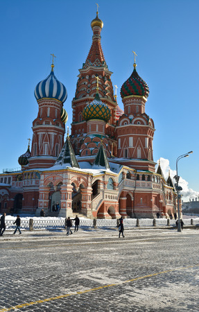 basils: St Basils Basilica. Russia, Moscow, Red square. Stock Photo