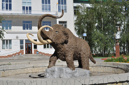 to dominate: Monument mammoth. Located in the courtyard of the Institute for the study of permafrost in the city of Yakutsk, Russia.