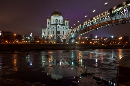 savior: The Cathedral Of Christ The Savior at night. Moscow, Cathedral of Christ the Savior and Patriarchal bridge at night illuminations. Stock Photo