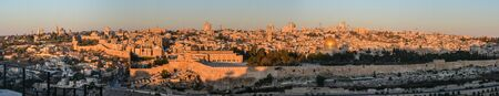 Panorama of the Old City in Jerusalem. View of the Temple Mount from the Mount of Olives.