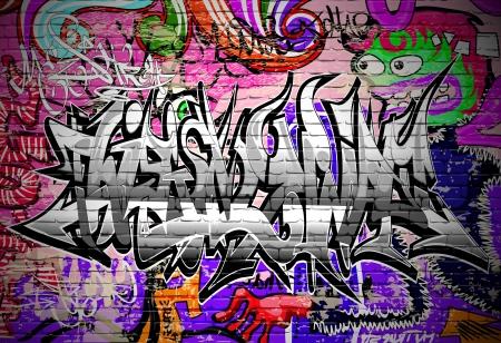 落書き: グラフィティ都市アートを壁します。  イラスト・ベクター素材