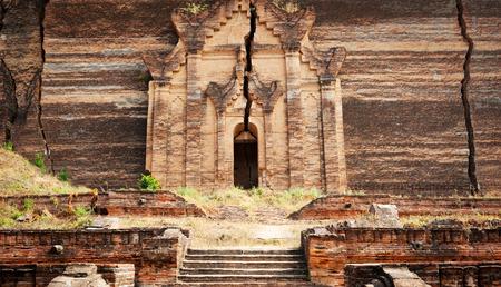 buddhist structures: Pa Hto Taw Gyi Mingun pagoda in Mandalay, Myanmar  Burma  Stock Photo