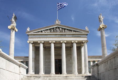 trilogy: Academy of Athens, on the sides of which are two Ionic columns with statues of Athena and Apollo