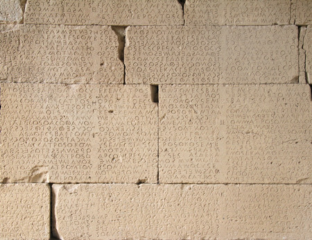 """Code of laws carved into stone in ancient Gortyn (Crete) Touted as """"Gortinskaya true"""" V in. BC. e."""