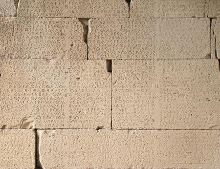 """Kodeks praw wyryty w kamieniu w starożytnym Gortynie (Kreta) Reklamowany jako """"Gortinskaya prawdziwy"""" V w. p.n.e. mi."""
