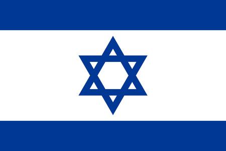 Ilustración de Vector plano de bandera de Israel.