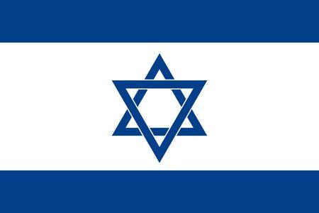 Israel flag flat Vector illustration.