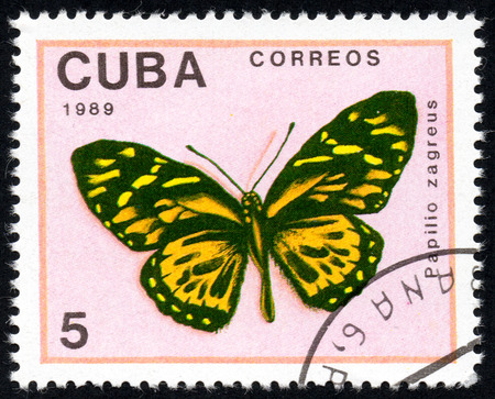 UKRAINE - CIRCA 2017: A stamp printed in Cuba, shows image of a butterfly Papilio zagreus close-up, circa 1989 Editorial