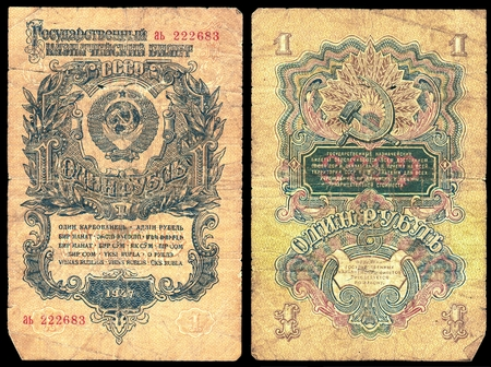 wornout: The old worn-out banknotes of the USSR 1 ruble 1947. Isolated on a black background. The front and back side. Currently not used.