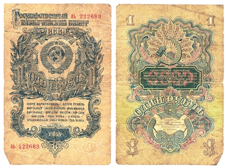 miserly: The old worn-out banknotes of the USSR 1 ruble 1947. Isolated on white background. The front and back side. Currently not used. Stock Photo
