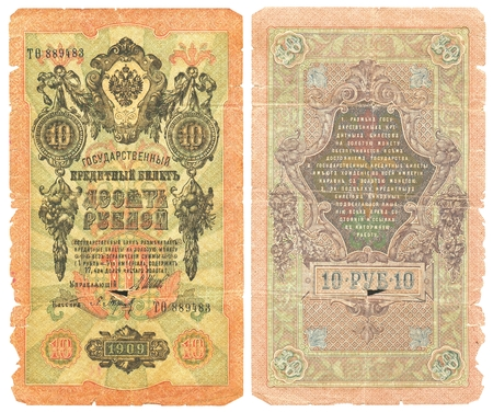 miserly: Old dilapidated Russian banknote of 10 ruble in 1909. Isolated on a white background. The front and back side. Currently not used. Stock Photo