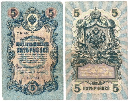 miserly: Old Russian banknote of 5 ruble in 1909. Isolated on a white background. The front and back side. Currently not used.