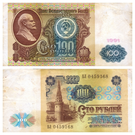 The old banknotes of the USSR 100 ruble 1991 with Vladimir Ulyanov Lenin portrait. Isolated on a white background. The front and back side. Currently not used.