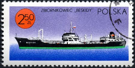 UKRAINE - CIRCA 2017: A stamp printed in Poland shows chip tanker Beskidy, series Ships under the Polish Flag, circa 1971