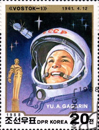 UKRAINE - CIRCA 2017: A stamp printed in DPR KOREA shows first cosmonaut Yu. A. Gagarin, circa 1988