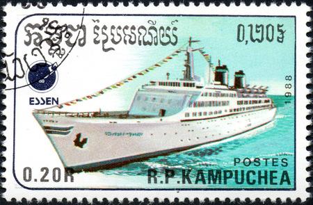 UKRAINE - CIRCA 2017: A postage stamp 0.20R printed Cambodia shows ship, circa 1988