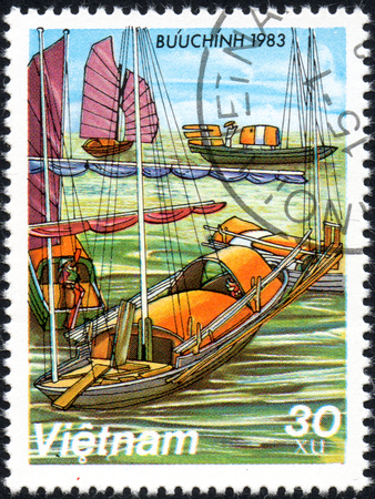 UKRAINE - CIRCA 2017: A postage stamp printed in Vietnam shows old sailing ships, Docked Sampans, series Boats, circa 1983