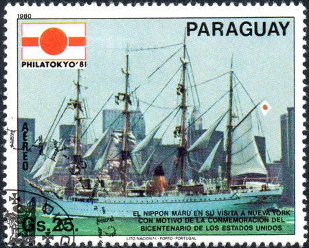 philately: UKRAINE - CIRCA 2017: A postage stamp printed in Paraguai shows ship Nippon Maru, from the series International stamps exhibitions - ship paintings, circa 1980